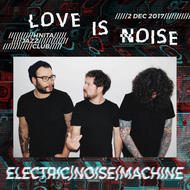 Electric)noise(Machine @ Hnita Jazz Club